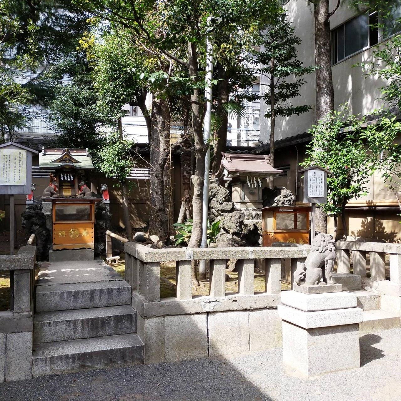 天祖神社 大塚